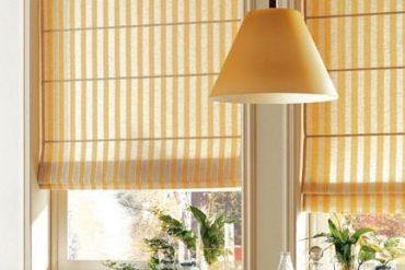 Rideau pour cuisine 9 rideaux pour une jolie chambre for Robe de chambre enfant avec la redoute matelas memoire de forme